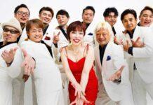 La insólita historia de la exitosa orquesta de salsa de Japón que conquistó Latinoamérica